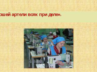 Постельное белье Простыня Пододеяльник Наволочка