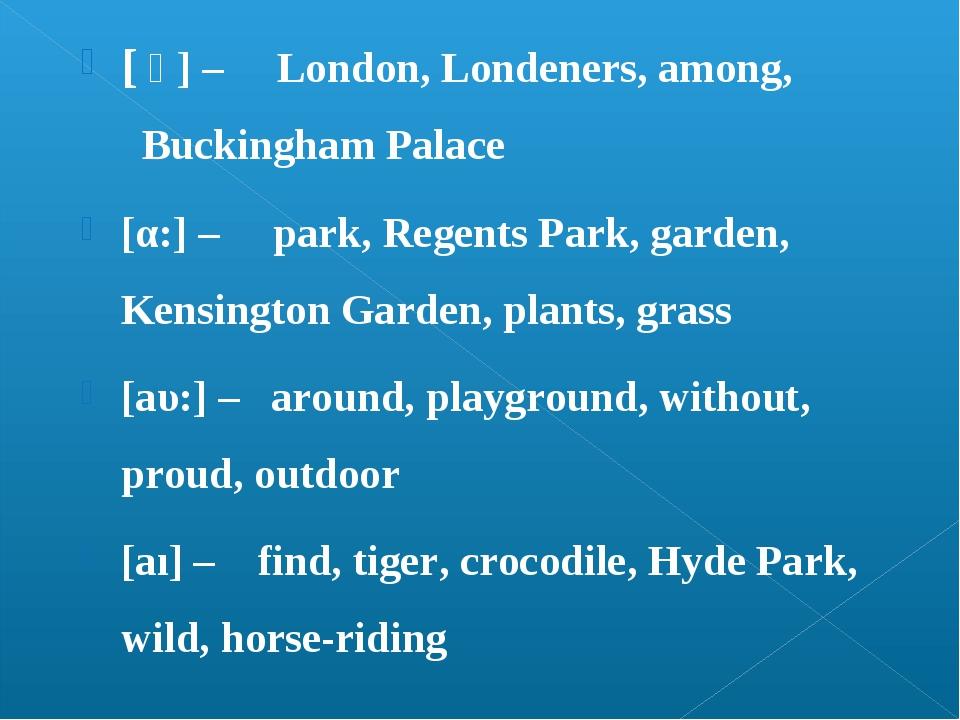 [ ᴧ] – London, Londeners, among, Buckingham Palace [α:] – park, Regents Park,...