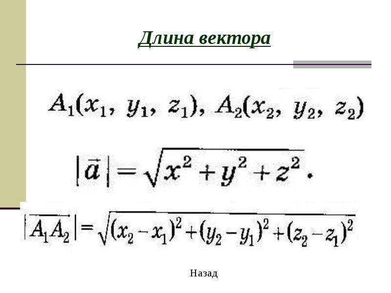 http://rpp.nashaucheba.ru/pars_docs/refs/71/70270/img13.jpg