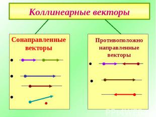 http://ppt4web.ru/images/1405/76439/310/img12.jpg