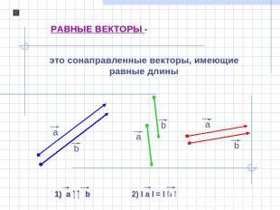 http://ppt4web.ru/images/288/15137/310/img8.jpg