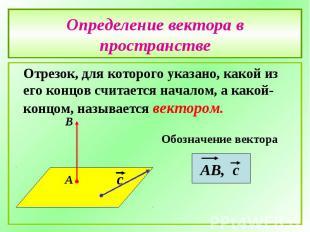 http://ppt4web.ru/images/1405/76439/310/img8.jpg
