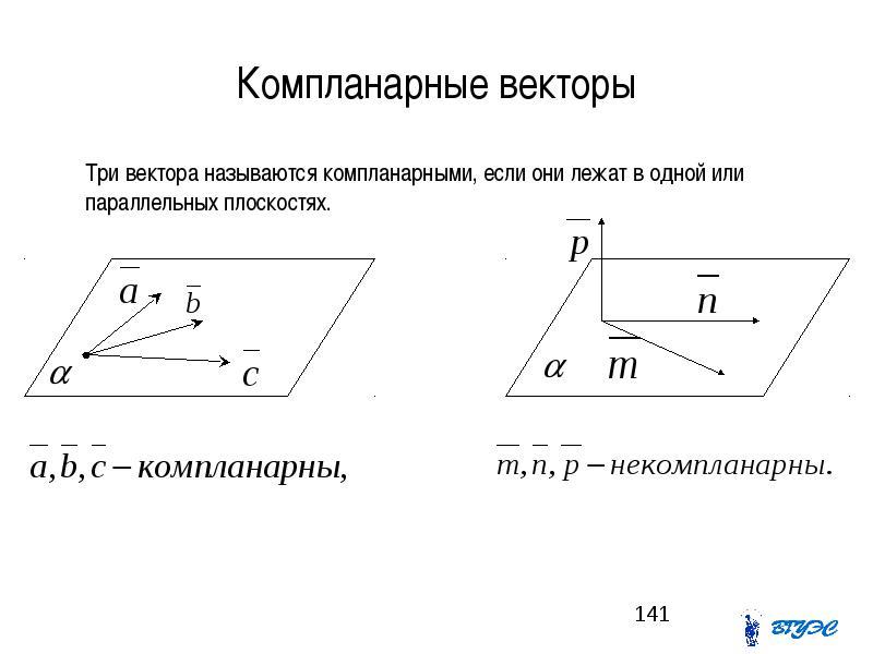 http://rpp.nashaucheba.ru/pars_docs/refs/134/133083/img140.jpg