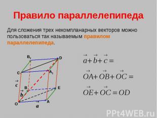 http://ppt4web.ru/images/5551/71916/310/img7.jpg