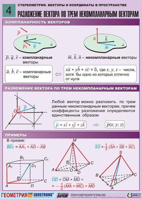 http://do.rulitru.ru/docs/6/5635/conv_4/file4.jpg