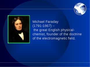 Michael Faraday (1791-1867) – the great English physical-chemist, founder of