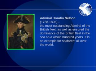 Admiral Horatio Nelson (1758-1805) – the most outstanding Admiral of the Brit