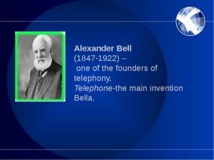 Alexander Bell (1847-1922) – one of the founders of telephony. Telephone-the