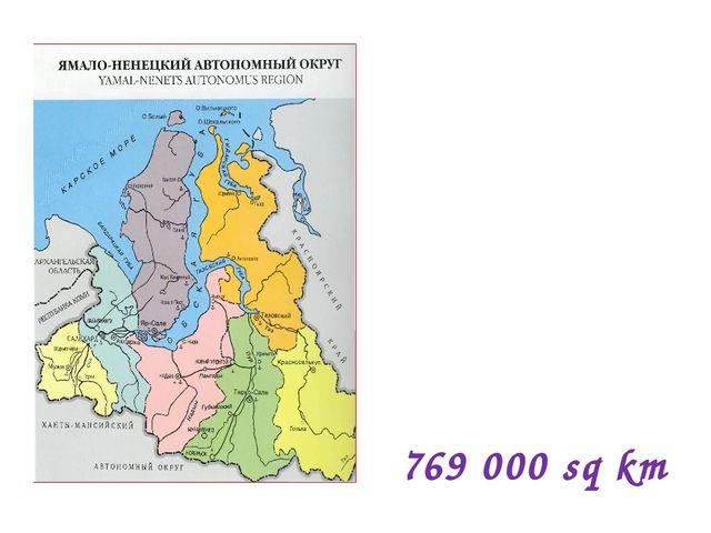 769 000 sq km