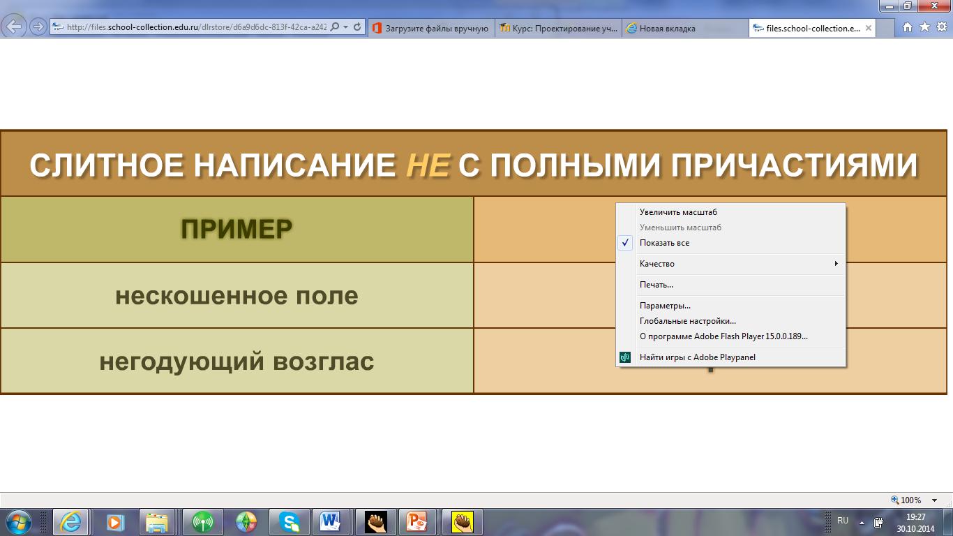 hello_html_m2613f2f8.png