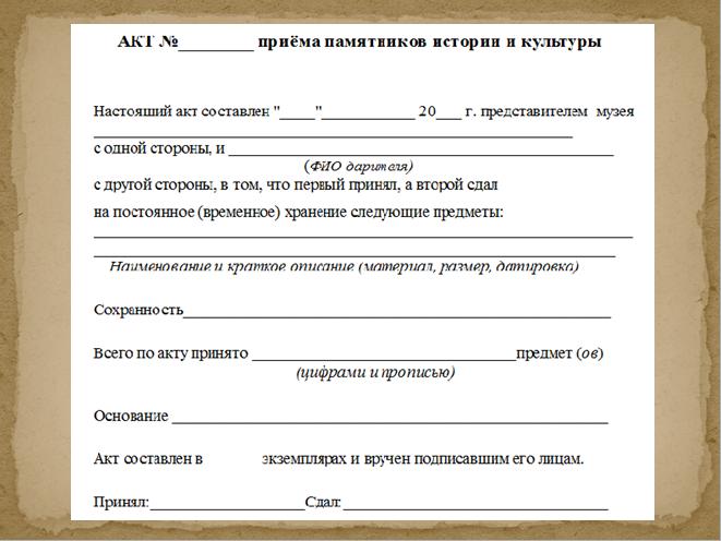 C:\Users\user\Desktop\Муз\миш3.png
