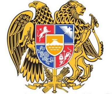 I:\кОНККУРС\ДОП МАТЕРИАЛ АРМЕНИЯ\герб.jpg
