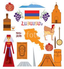 I:\кОНККУРС\ДОП МАТЕРИАЛ АРМЕНИЯ\символы Армении.jpg