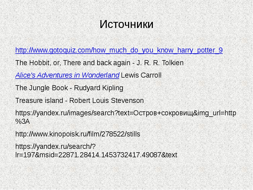 Источники http://www.gotoquiz.com/how_much_do_you_know_harry_potter_9 The Hob...