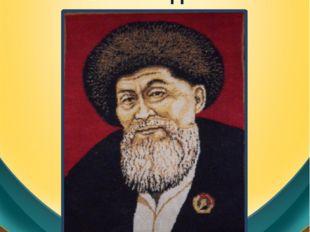 Жамбыл Жабаевтың 170 жылдығы 2016 жыл Т.Бигелдинов атындағы ЖОМ