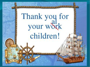 Thank you for your work children! al