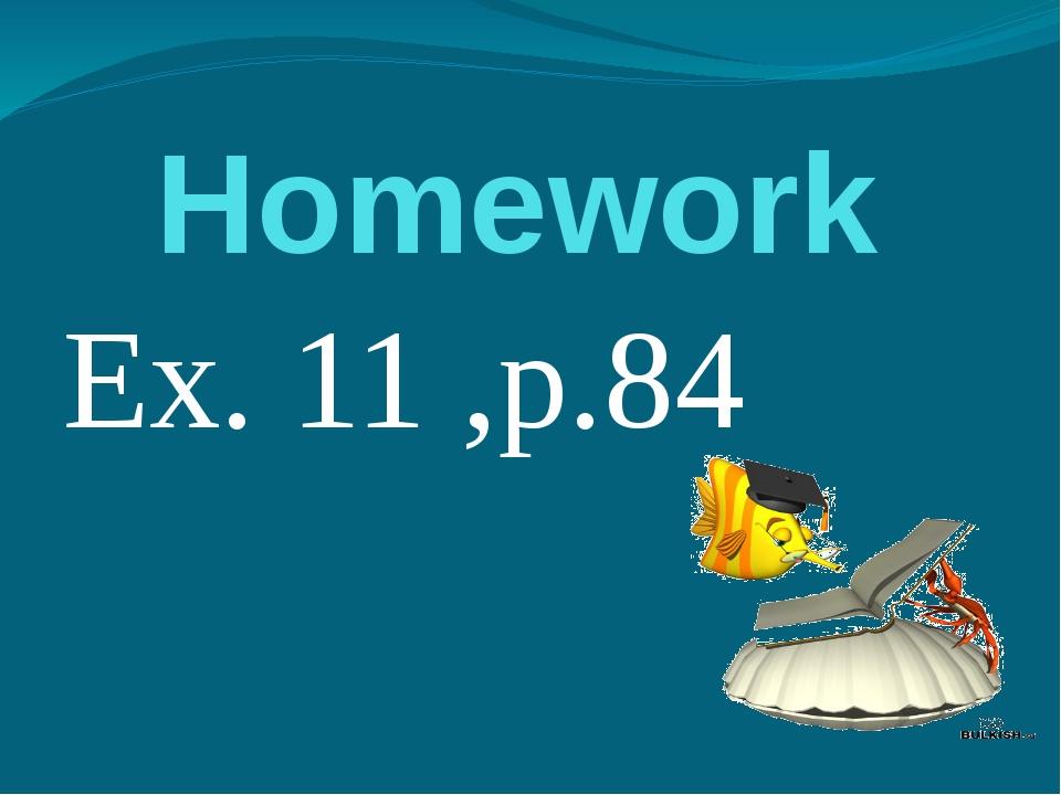 Homework Ex. 11 ,p.84