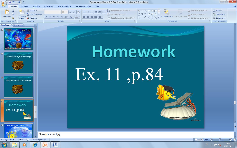 hello_html_e803f0e.png