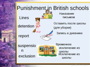Punishment in British schools Lines detention report suspension exclusion Иск