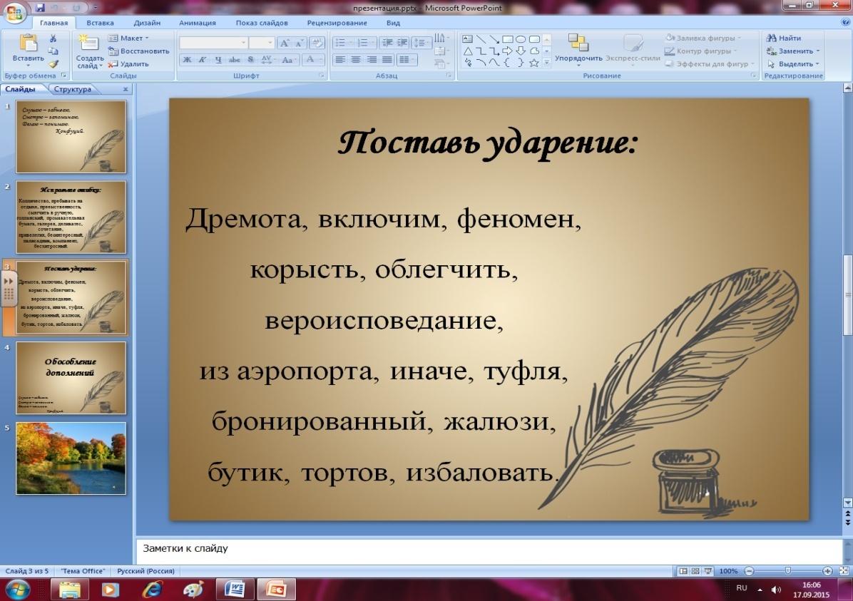 hello_html_m7aa7e897.jpg