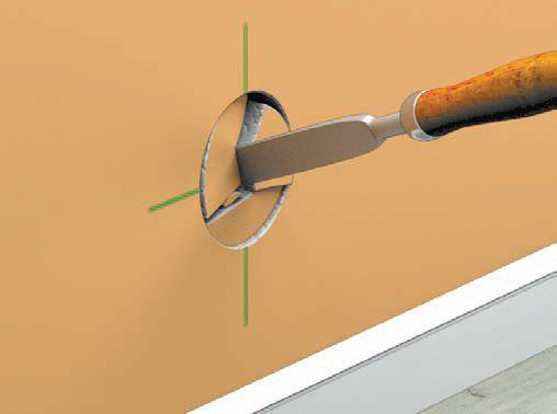 Фото 2 - Выломать куски бетона
