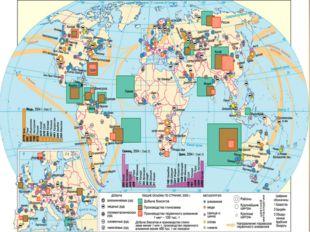 ЦВЕТНАЯ МЕТАЛЛУРГИЯ Производит около 70 металлов: медь, алюминий, свинец, цин