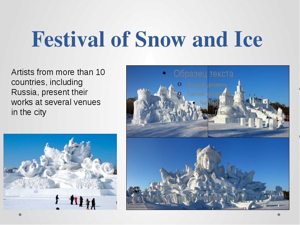 Festival of Snow and Ice Artists from more than 10 countries, including Russi...