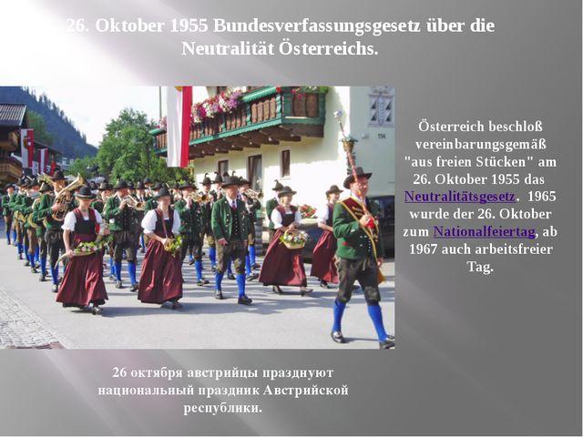 26. Oktober 1955 Bundesverfassungsgesetz über die Neutralität Österreichs. Ös...