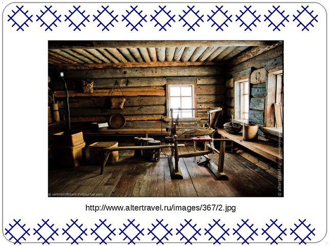 http://www.altertravel.ru/images/367/2.jpg