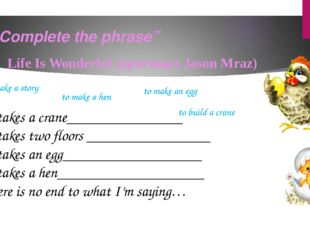 """""""Complete the phrase"""" It takes a crane_______________ It takes two floors ___"""