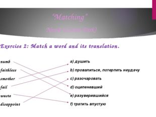 """""""Matching"""" Exercise 2: Match a word and its translation. Numb (Linkin Park) 1"""