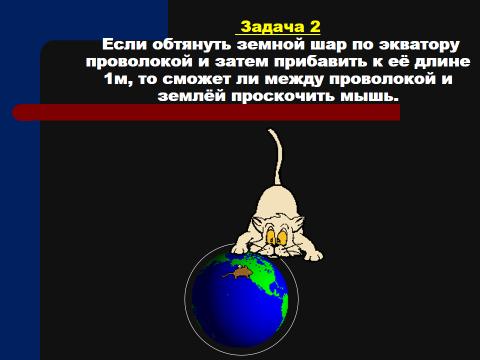hello_html_m53cb181.png