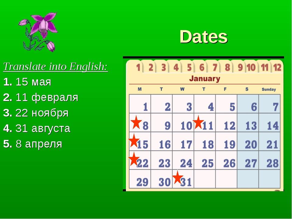 Dates Translate into English: 1. 15 мая 2. 11 февраля 3. 22 ноября 4. 31 авг...