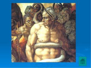 Великие ученые и писатели40 Известный древнегреческий учёный собрал все накоп
