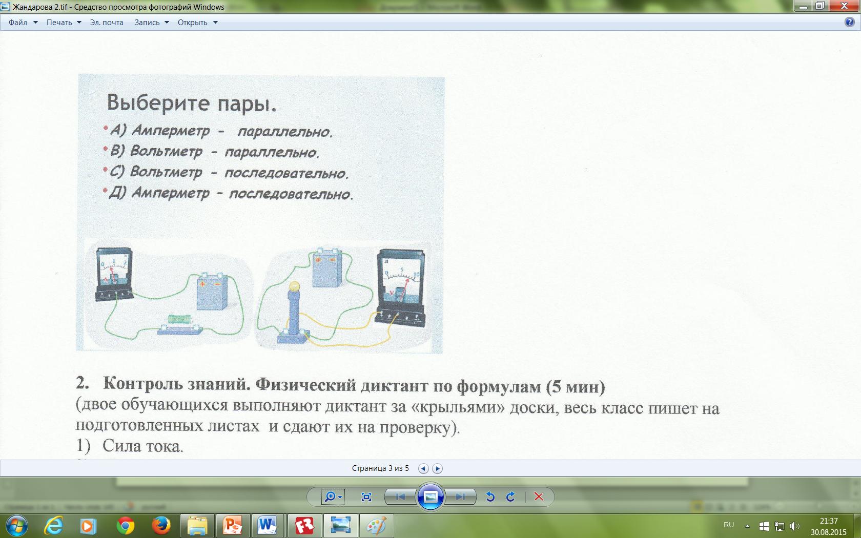 hello_html_m3079260e.png