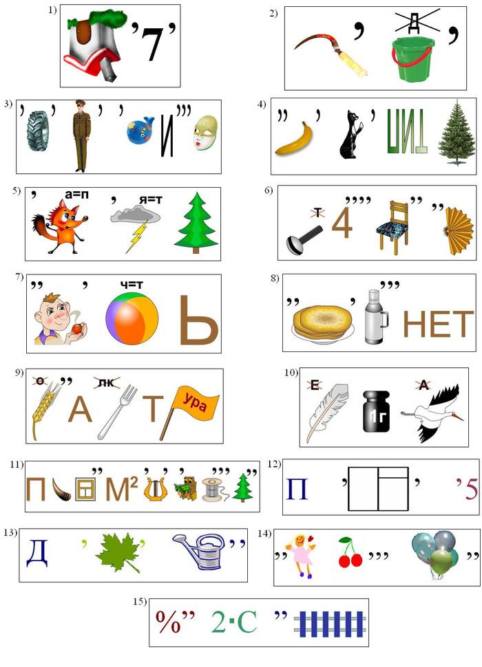 олимпиада по информатике 6 класс с ответами