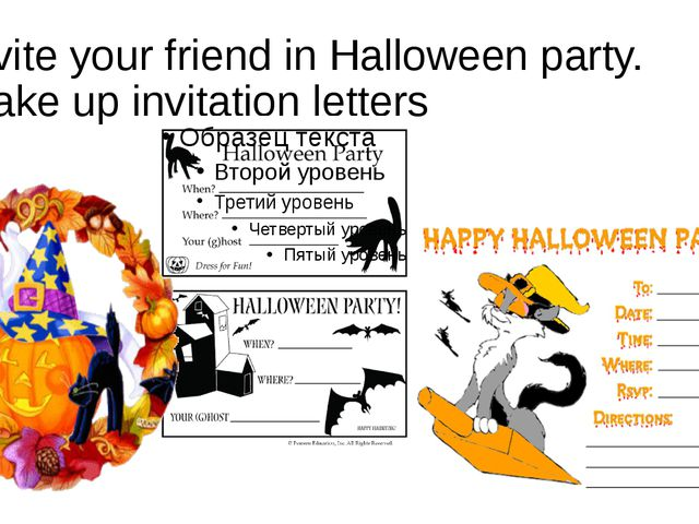 Invite your friend in Halloween party. Make up invitation letters