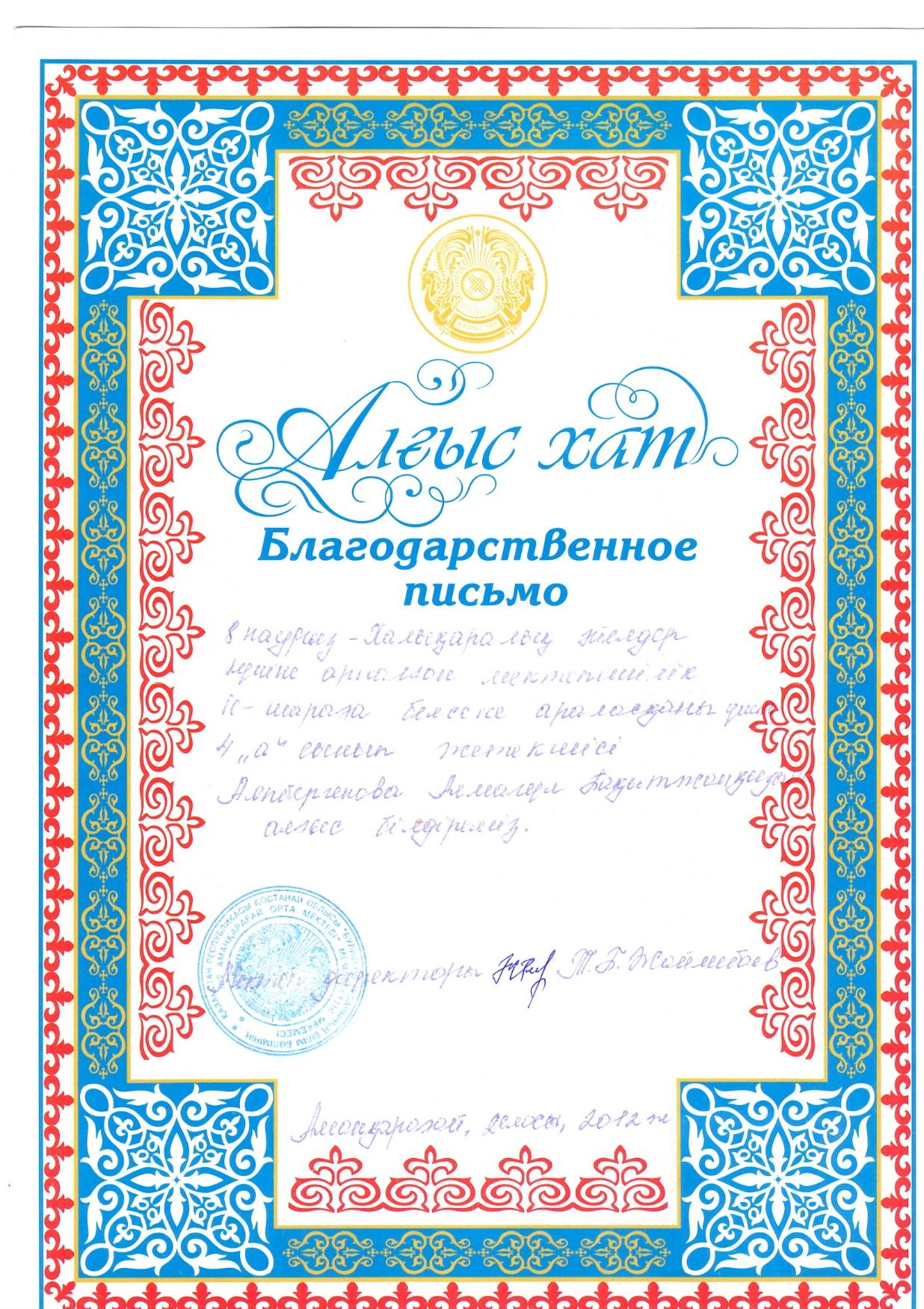 E:\EPSCAN\001\EPSON021.JPG