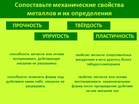 hello_html_m39932ba5.png