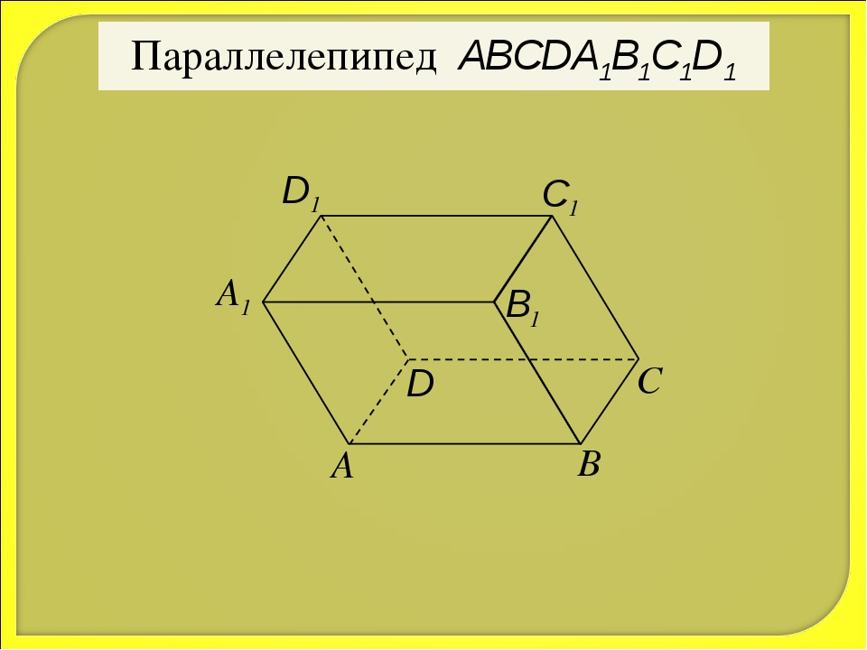 Параллелепипед ABCDA1B1C1D1