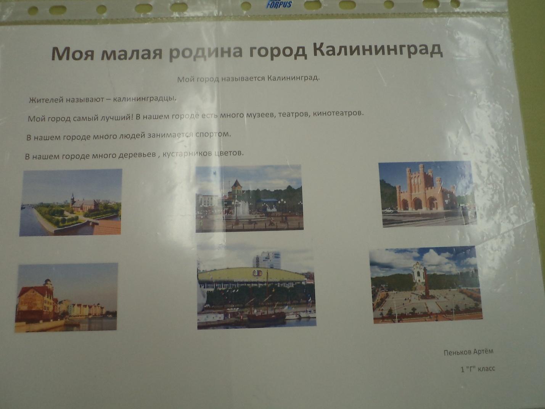 https://content.foto.my.mail.ru/mail/gsi015/4/h-352.jpg