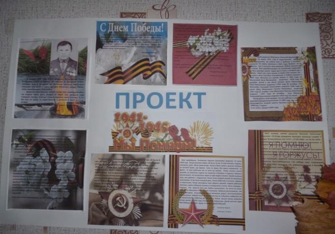 F:\Users\Людмила\Desktop\Новая папка\P1030538.JPG