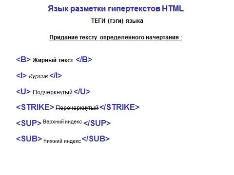 hello_html_5092b0b.png