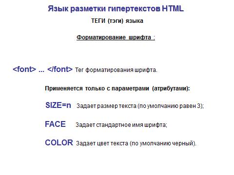 hello_html_m57446cf.png