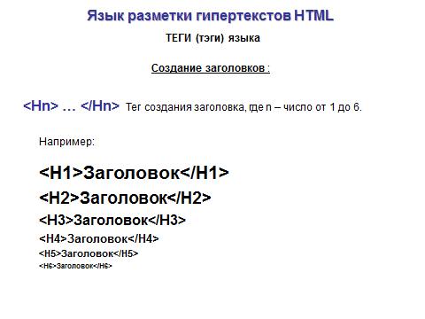 hello_html_m6eab0809.png