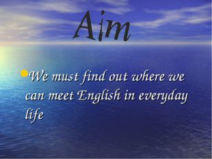 We must find out where we can meet English in everyday life