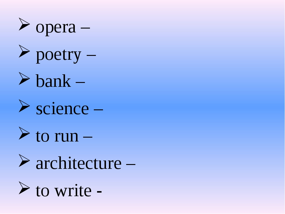 opera – poetry – bank – science – to run – architecture – to write -