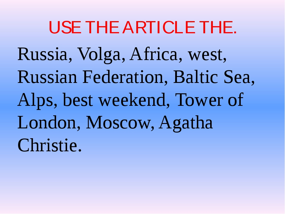USE THE ARTICLE THE. Russia, Volga, Africa, west, Russian Federation, Baltic...