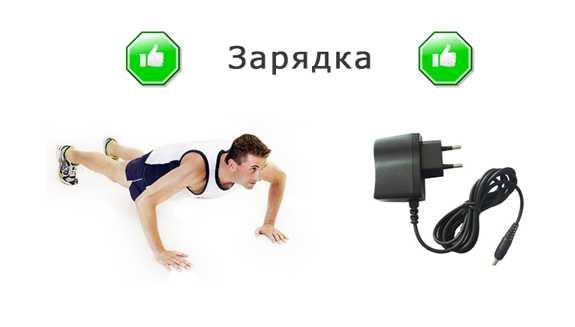 D:\Надежда\поурочные Рус.яз 6\картинки\stimka.ru_russ6.jpg
