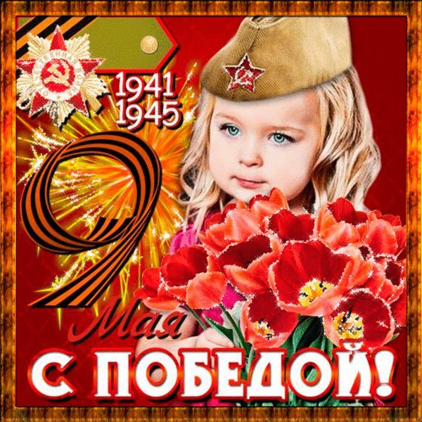 C:\Users\USER\Desktop\112784859_large_foto__1_.jpg